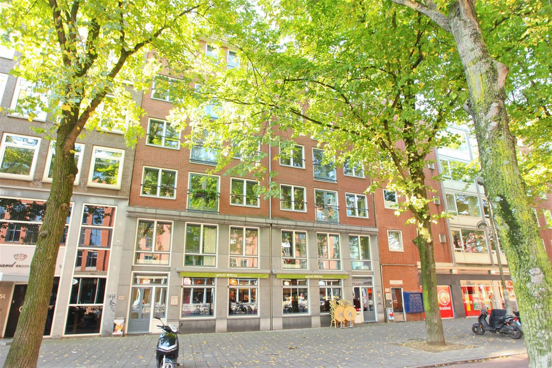 afbeelding woning met adres Jodenbreestraat 146B 1011NS, Amsterdam